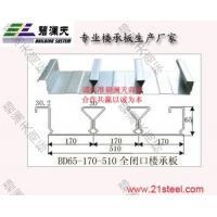 YX65-170-510闭口楼承板
