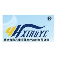 硫铝酸钙PSA-300混凝土抗裂纤维膨胀剂