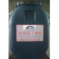 混凝土防水DPS-HY400永凝液