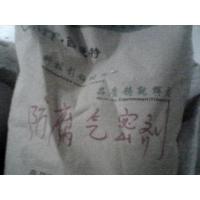 北京厂批混凝土抗收缩防腐气密剂 海岩牌