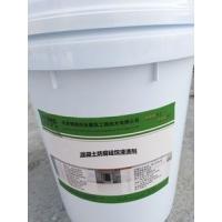 硅烷浸渍防水涂料 混凝土防腐硅烷浸渍剂