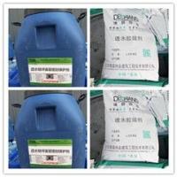 透水混凝土胶凝剂 抗压增强胶凝剂