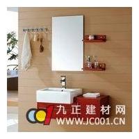 成都特瓷卫浴精品挂墙式实木浴室柜