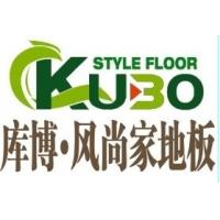 库博国际(香港)集团有限公司