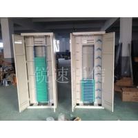 576芯光纤配线柜(光缆配线柜)