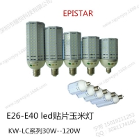 80W E40路灯|KW-LC80W贴片LED玉米灯路灯图片
