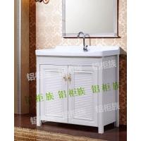 铝柜族-全铝家居-全铝浴室柜铝材