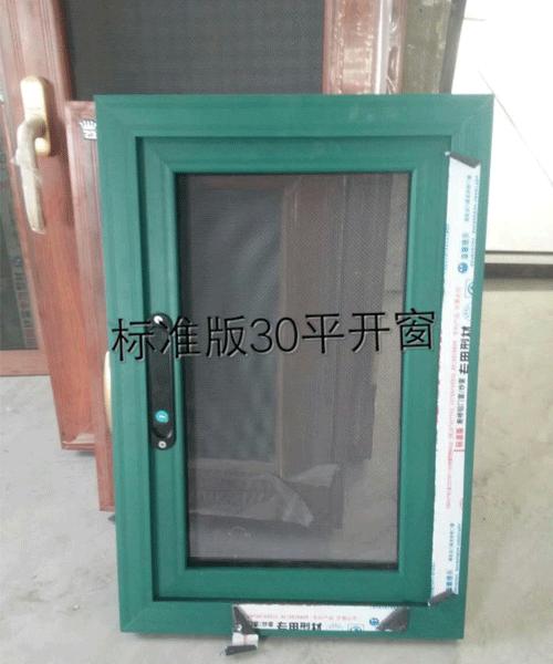 金刚网纱窗,纱门,断桥铝门窗