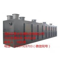南阳平顶山酸碱废水处理设备,工业酸碱废水处理设备