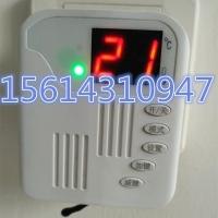 电采暖智能温控器无线温控器开关电地暖厂家