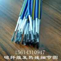 新疆煤改电电采暖24K远红外碳纤维发热线电线电缆