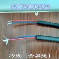 北京碳纤维发热线电线电缆地暖线远红外碳纤维发热线