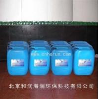 冷却循环水零排放阻垢缓蚀剂