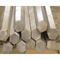 2014国标六角铝棒、3003国标六角铝棒、进口6063六角