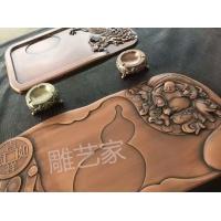 铝板雕刻金属茶盘