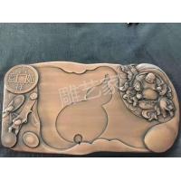 雕艺家出品(金属茶盘)