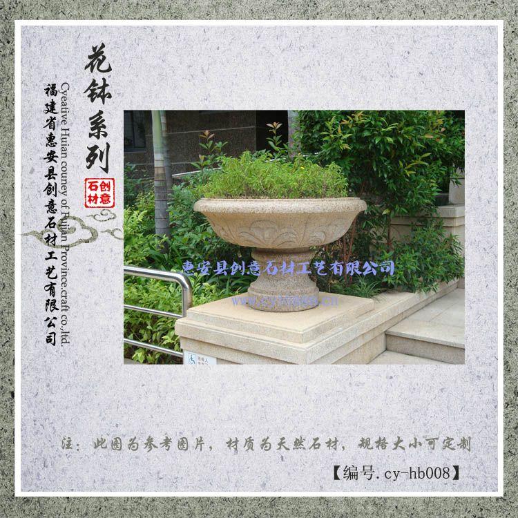 石雕花篮,庭院花钵,欧式花盆