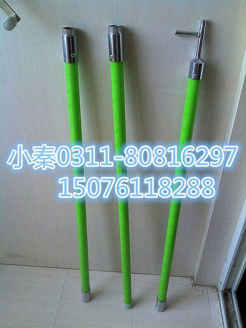 淄博市定做10kv绝缘操作杆绿色玻璃钢令克棒