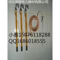 帝智电力220kv接地线厂-携带型短路接地线