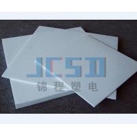 供应JC-F4B-02聚四氟乙烯薄膜