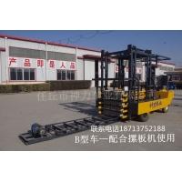 神力牌SL-008电动水泥砖运输叉车/免烧砖运输车码垛一体机