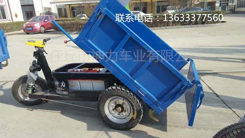北京建筑工地砂浆电动三轮车,二次机构水泥电动自卸翻斗车