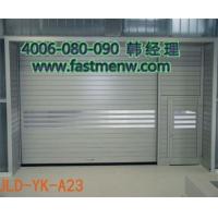 硬质快速门-沈阳硬质快速门-铝盒金快速卷帘门