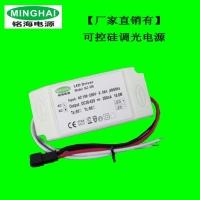 LED面板灯调光驱动电源平板灯调光电源10-35W调光电源