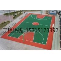 南京篮球场地坪,丙烯酸球场地坪,硅PU运动球场地坪(图)