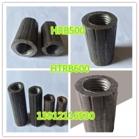 HTRB600高强钢筋套筒 600mpa直螺纹套筒