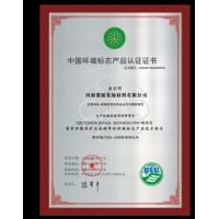 OCBKTW0RTJ1~%IH10CM5U88