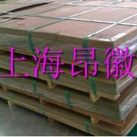 供应批发5052/5055/花纹铝板 防滑铝板