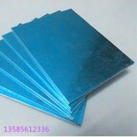 上海昂徽铝业 批发 铝板 铝卷 价格优惠
