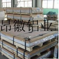 批发工业用铝板 铝卷 铝型材