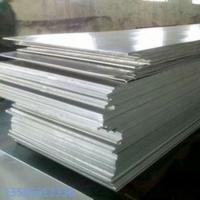 现货供应工业 1060/1050/6061/6063/纯铝板