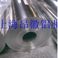 批发合金铝箔 工业铝箔 可零售加工