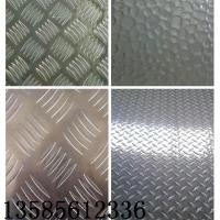 供应1060 5052 5754花纹铝板 氧化铝板 防滑铝板