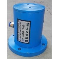 QZD50往复式气动振动器,气动振动器型号