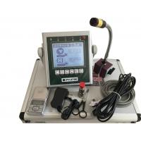 主轴振动调节仪器,动平衡仪