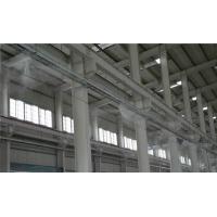 制砖厂高压喷雾降温加湿系统
