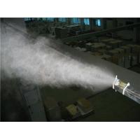高压微雾加湿器|喷雾降温设备