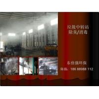 高温工厂喷雾降温