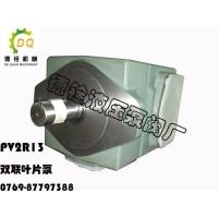 叶片泵PV2R13-17-94-F-RAAA-4222