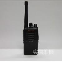 力声LS-398专业手持无线电对讲机