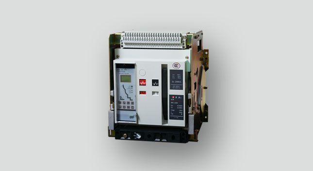 能式低压断路器