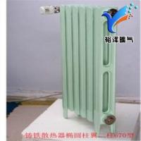 衡水裕泽铸铁暖气片柱翼散热器各种型号散热器工程家用