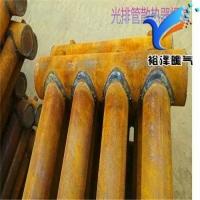 裕泽牌工业D133-6-6型光排管暖气片