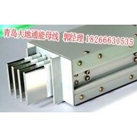 青岛大地母线-优质母线-F系列-风电母线槽