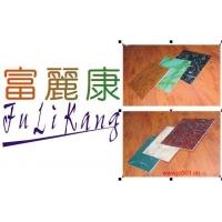 富麗康復合裝飾板材系列