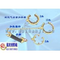 蓝光牌钢筋气压焊接机加热器